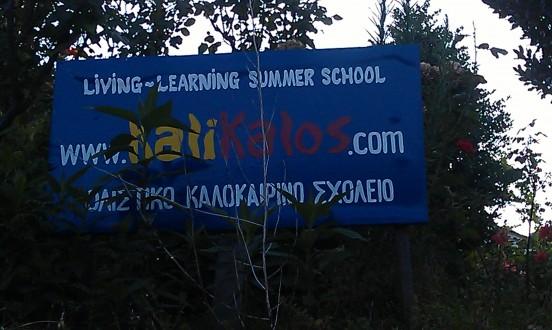 Kalikalos Holistic Holiday Centre